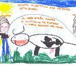 fattorie didattiche della Campania.. fattoria,Carlo anni 5 asilo M.Immacolata Oggiona S.Stefano,disegni da colorare di animali nella fattoria,disegni per bambini fattoria degli animali,scuole in fattoria,didattica in fattoria,fattorie didattiche,compleann