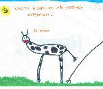 fattorie didattiche del Friuli.. fattoria,Marco anni 5 asilo M.Immacolata Oggiona S.Stefano,disegni da colorare di animali nella fattoria,disegni per bambini fattoria degli animali,scuole in fattoria,didattica in fattoria,fattorie didattiche,compleanno in