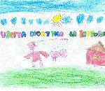 scuole primarie in fattoria.. fattoria,Alice asilo M.Immacolata Oggiona S.Stefano,disegni da colorare di animali nella fattoria,disegni per bambini fattoria degli animali,scuole in fattoria,didattica in fattoria,fattorie didattiche,compleanno in fattoria