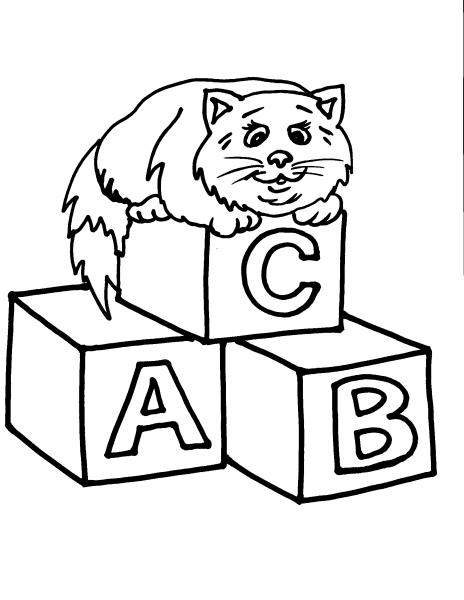 Disegno gattini da colorare per bambini gratis disegno for Disegno pesciolino da colorare