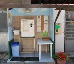 azienda agricola ottolenghi luigi,latte fresco appena munto, distributore latte crudo a oggiona s.stefano,disegni animali fattoria,fattorie didattiche,scuole in fattoria,didattica in fattoria per bambini